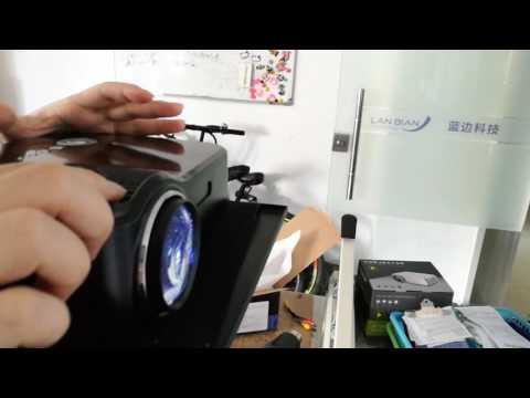 Focus process of Projector